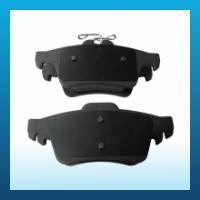 Колодки тормозные задние (дисковые)
